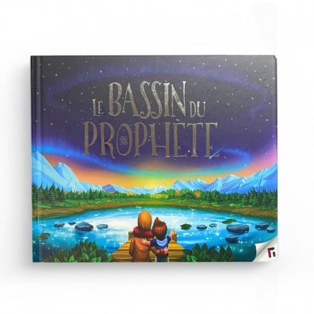 Le Bassin Du Prophète (SWS) Learning Roots