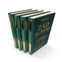 Zad al-ma'ad - Ibn Qayyim al-Jawziyya - version intégrale