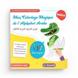 MON COLORIAGE MAGIQUE DE L'ALPHABET ARABE - AL QAMAR