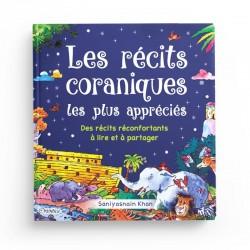 Les récits coraniques les plus appréciés (Livre pour enfant musulman 7-12 ans)