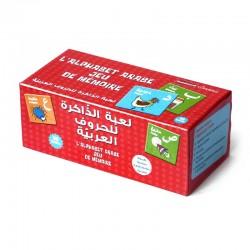 L'alphabet arabe : Jeu de mémoire des lettres arabes (56 cartes) - لعبة الذاكرة للحروف العربية