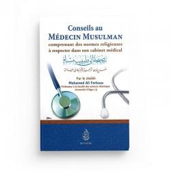 Conseils au médecin musulman comprenant des normes religieuses à respecter dans son cabinet médical