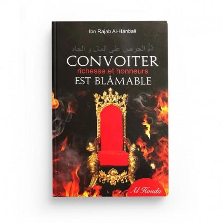 Convoiter Richesse Et Honneurs Est Blâmable