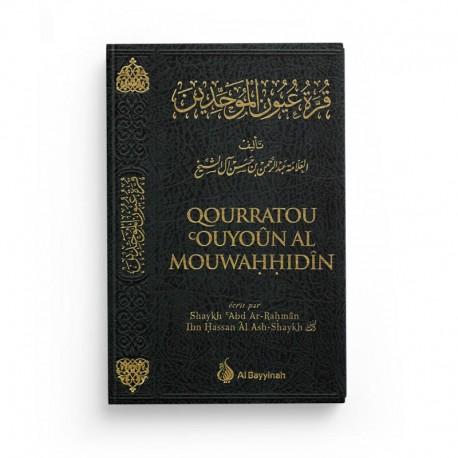 Qourratou 'Ouyoûn Al Mouwahhidîn - 'Abd Ar-Rahmân Ibn Hassan Âl Ash-Shaykh - Editions Al Bayyinah