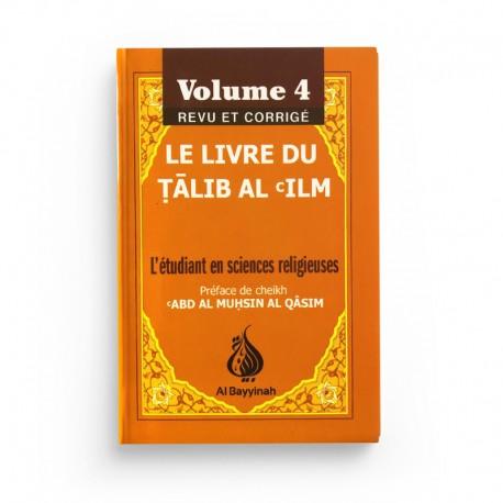 LE LIVRE DU TALIB AL 'ILM : VOLUME 4 - AL BAYYINAH