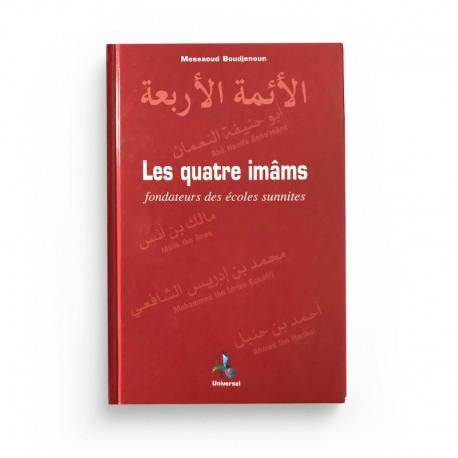 Les quatre imams fondateurs des écoles sunnites