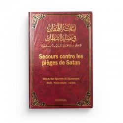 SECOURS CONTRE LES PIÈGES DE SATAN - IBN QAYYIM AL-JAWZIYYA - UNIVERSEL
