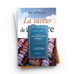 Pack : Cadeau pour mon frère (3 livres) - éditions Al-Hadîth