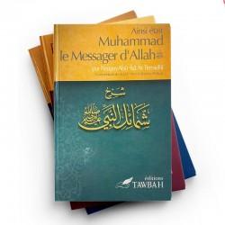 Pack : Tawbah SPIRITUALITÉ (7 livres) - éditions Tawbah