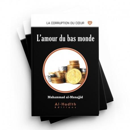 Pack : La corruption du coeur (8 livres ) - éditions Al-Hadîth