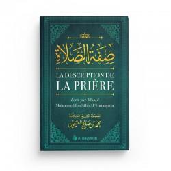 La description de la prière - Par Shaykh Mohammed Ibn Sâlih 'Outhaymîn - Al Bayyinah