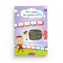MON CAHIER DE MATERNELLE POUR APPRENDRE L'ALPHABET ARABE - Editions Al Qamar