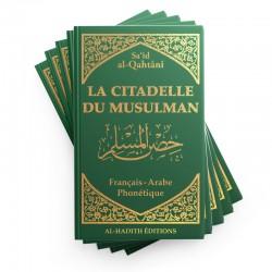 Pack : 25 citadelle du musulman (vert) Sa'îd Ibn Wahf al-Qahtânî - Editions Al hadith