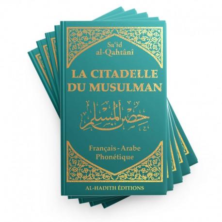 Pack : 25 citadelle du musulman (turquoise) Sa'îd Ibn Wahf al-Qahtânî - Editions Al hadith