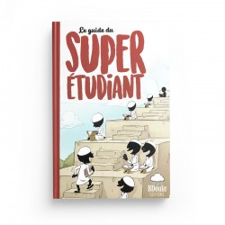 LE GUIDE DU SUPER ETUDIANT - BDOUIN