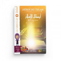 """""""Les AbduLlah"""", Collection """"Les Héros de l'Islam: Les Compagnons"""""""