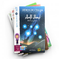 Pack : Compagnons du Prophète - Héros de l'Islam ( 7 livres) - Madrass'Animée