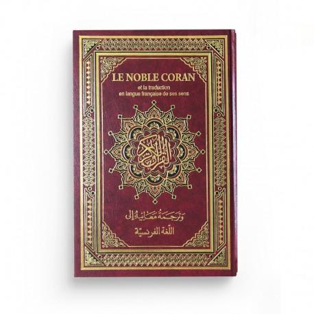 Le Noble Coran ( arabe - français - phonétique ) - Editions Al-imen