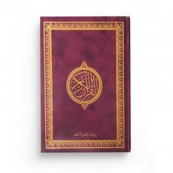Le Saint Coran version arabe (Lecture Hafs) de luxe avec couverture bordeaux dorée (14 x 20 cm)