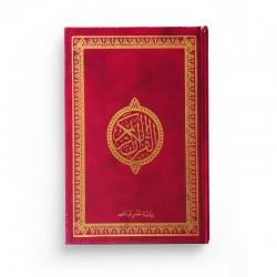 Le Saint Coran version arabe (Lecture Hafs) de luxe avec couverture rouge dorée (14 x 20 cm)