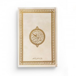 Le Saint Coran version arabe (Lecture Hafs) de luxe avec couverture blanc dorée (14 x 20 cm)