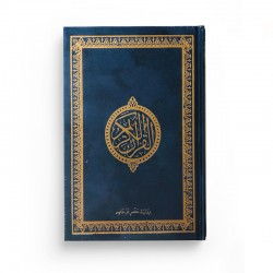 Le Saint Coran version arabe (Lecture Hafs) de luxe avec couverture bleu dorée (14 x 20 cm)