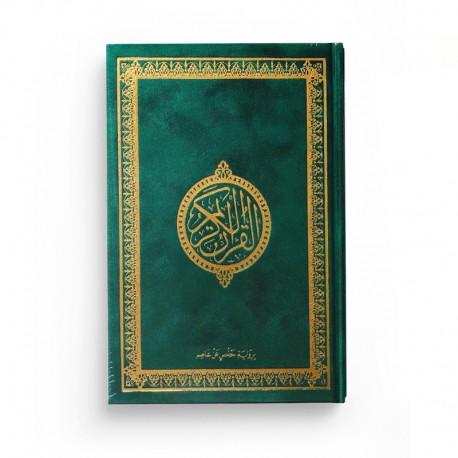 Le Saint Coran version arabe (Lecture Hafs) de luxe avec couverture vert dorée (14 x 20 cm)