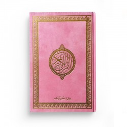 Le Saint Coran version arabe (Lecture Hafs) de luxe avec couverture rose dorée (14 x 20 cm)