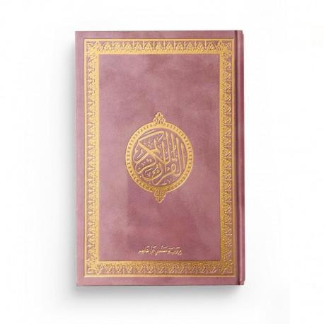 Le Saint Coran version arabe (Lecture Hafs) de luxe avec couverture vieux rose dorée (14 x 20 cm)