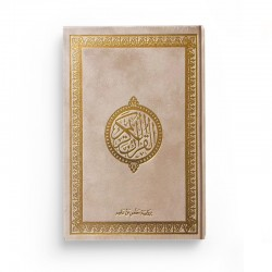 Le Saint Coran version arabe (Lecture Hafs) de luxe avec couverture creme dorée (14 x 20 cm)