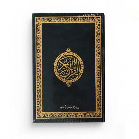 Le Saint Coran version arabe (Lecture Hafs) de luxe avec couverture noir dorée (14 x 20 cm)