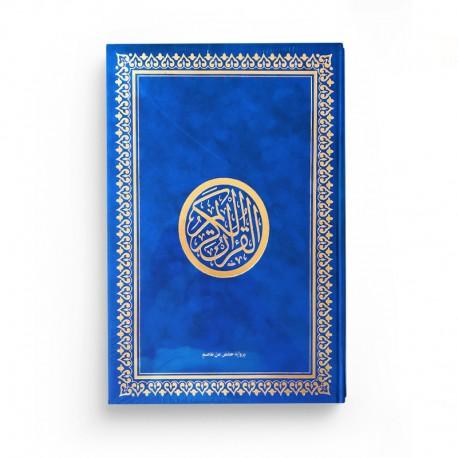 Le Saint Coran version arabe (Lecture Hafs) de luxe avec couverture bleu dorée (25 x 35 cm) - GRAND FORMAT