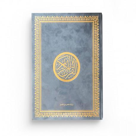 Le Saint Coran version arabe (Lecture Hafs) de luxe avec couverture gris clair dorée (25 x 35 cm) - GRAND FORMAT