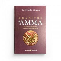 Le Noble Coran : Chapitre 'Amma