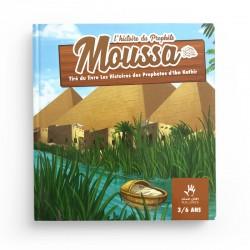 L'histoire du Prophète Moussa (3/6 ans) - MUSLIMKID