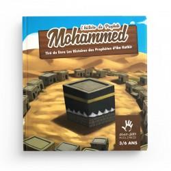 L'histoire Du prophète Mohammed 3/6 ans MUSLIMKID