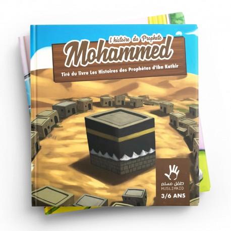 Pack : MUSLIMKID (6 livres)  - 3/6 ans - Muslimkid