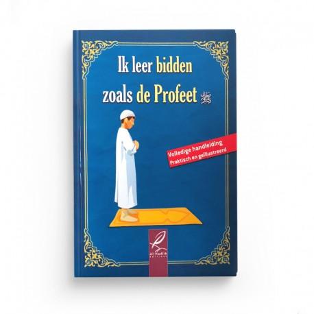 Il leer bidden zoals de profeet - Al-Hadîth