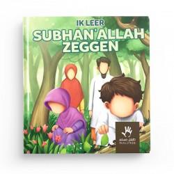 Ik leer Subhan'Allah zeggen - Muslimkid
