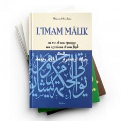 Pack : Quatres Imams : L'Imam Mâlik, l'Imam Aboû Hanîfa, l'Imam ach-Châfi'î et l'Imam Ibn Hanbal (4 livres) - Editions Al-Qalam