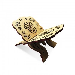 Petit porte Coran en bois avec motifs décoratifs