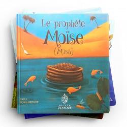 Pack : Histoires des Prophètes (8 livres) - Maison d'Ennour