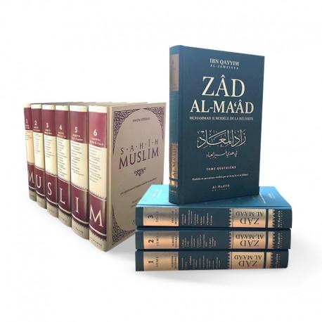 Pack : Zad Al Ma'ad + Sahîh Muslim - éditions Al-Hadîth