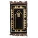 Tapis ultra doux pour enfant (33 x 58 cm) - couleur brun  - motif Kaaba