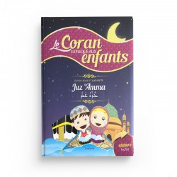 Le Coran expliqué aux enfants (+ stickers et poster)