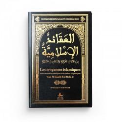 LES CROYANCES ISLAMIQUES - 'Abd Al-Hamid Ibn Badis - Sabil Al-Haqq
