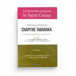 Explications détaillées du chapitre Tabaraka - Editions Iqra