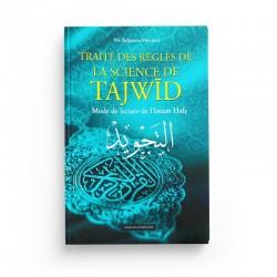 Traité des règles de la science du Tajwid - Maison d'Ennour