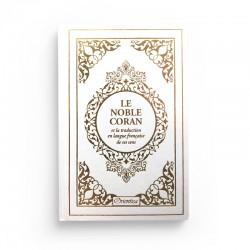 Le Noble Coran et la traduction en langue française de ses sens - couverture cartonnée en daim couleur blanc doré