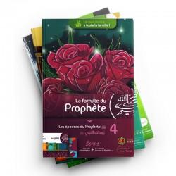 PACK : La famille du prophète (7 livres) - MADRASSANIMÉE